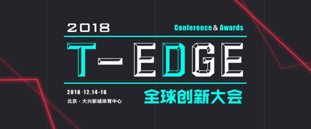2018T-EDGE