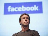 """Facebook也""""微信""""了,大佬开始扎堆移动即时通信"""