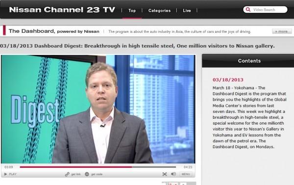 Nissan Global的视频发布平台