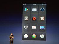 做减法的UI:设计奇葩还是小而美