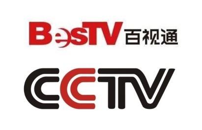 央视国际,百视通IPTV合资公司正式成立