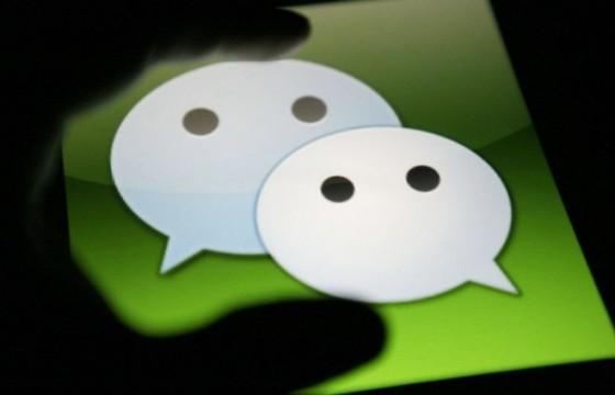 微信5.0的阴谋与阳谋