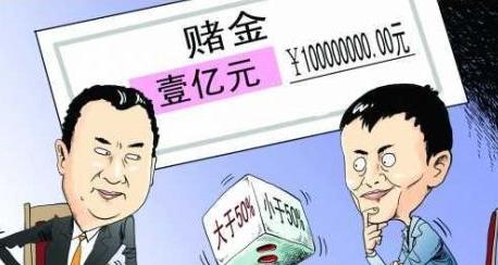 王建军聊B2R模式:马云赌电商取代零售商要输!