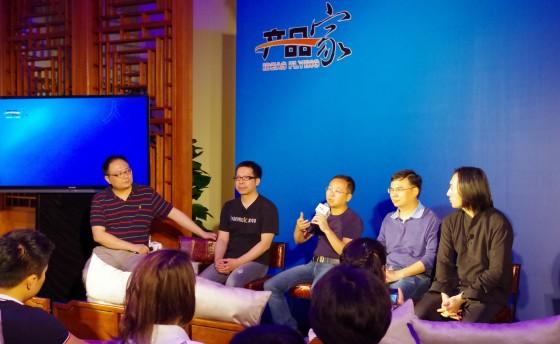 腾讯产品家沙龙:兴趣创业论