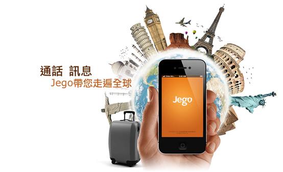中国移动推即时通讯及网络电话应用Jego,剑指微信