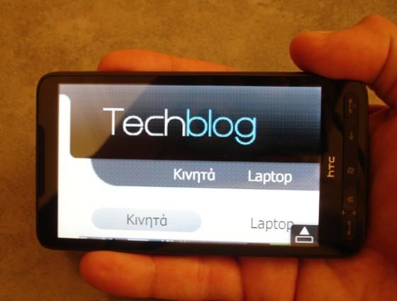 科技博客漫谈(三)一些矛盾之处