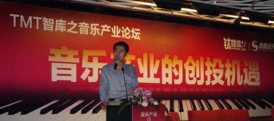 中国文化产业投资基金执行董事 何彬