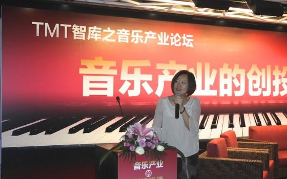红杉资本中国基金副总裁谢娜