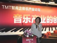 """红杉资本谢娜:音乐本质是""""内容"""",只要模式创新就有机会"""