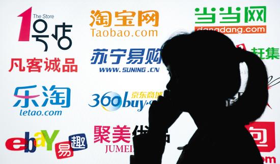 """6.18中国电商战争史纪实与点评(一)""""伪命题""""与""""猫怕了"""""""