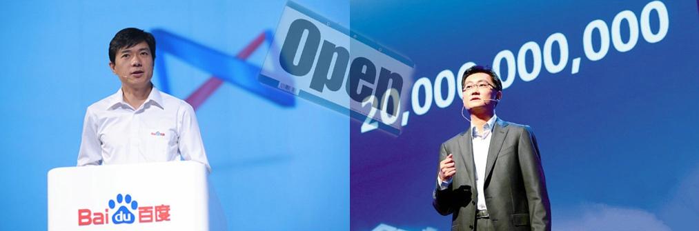 腾讯百度开放平台