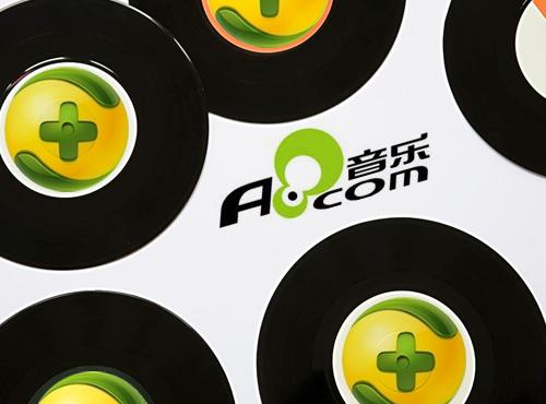 香港上市公司A8电媒否认360收购