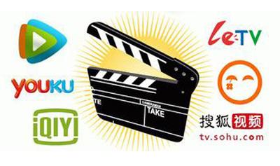 中国互联网视频这一年之变