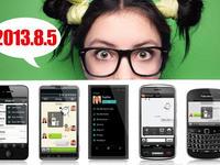 """微信5.0今日将上线,8月5日小伙伴们""""撞车""""了"""
