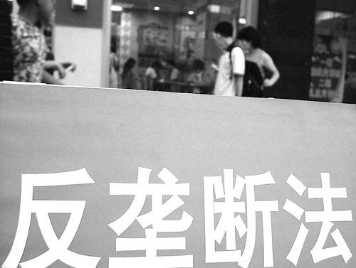为何上海高院未按反垄断法第14条判决?