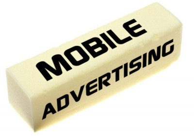 互联网广告