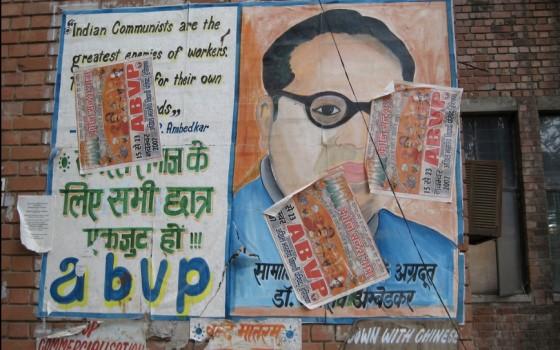 印度理工学院校园的海报