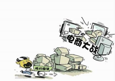 """电商版""""3Q大战""""--815电商大战一周年祭"""