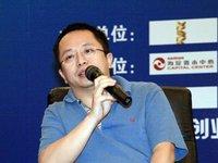 资料:周鸿祎在2012移动互联网大会上的演讲实录