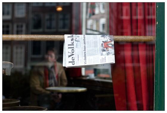 报纸 印刷 亏损