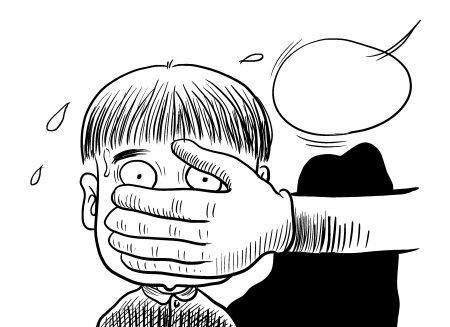 财经记者的恐慌 陈永洲 新快报