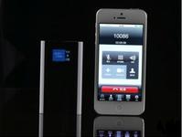 """新版""""苹果皮""""寿命未终结,让你的iPad变身防辐射手机"""