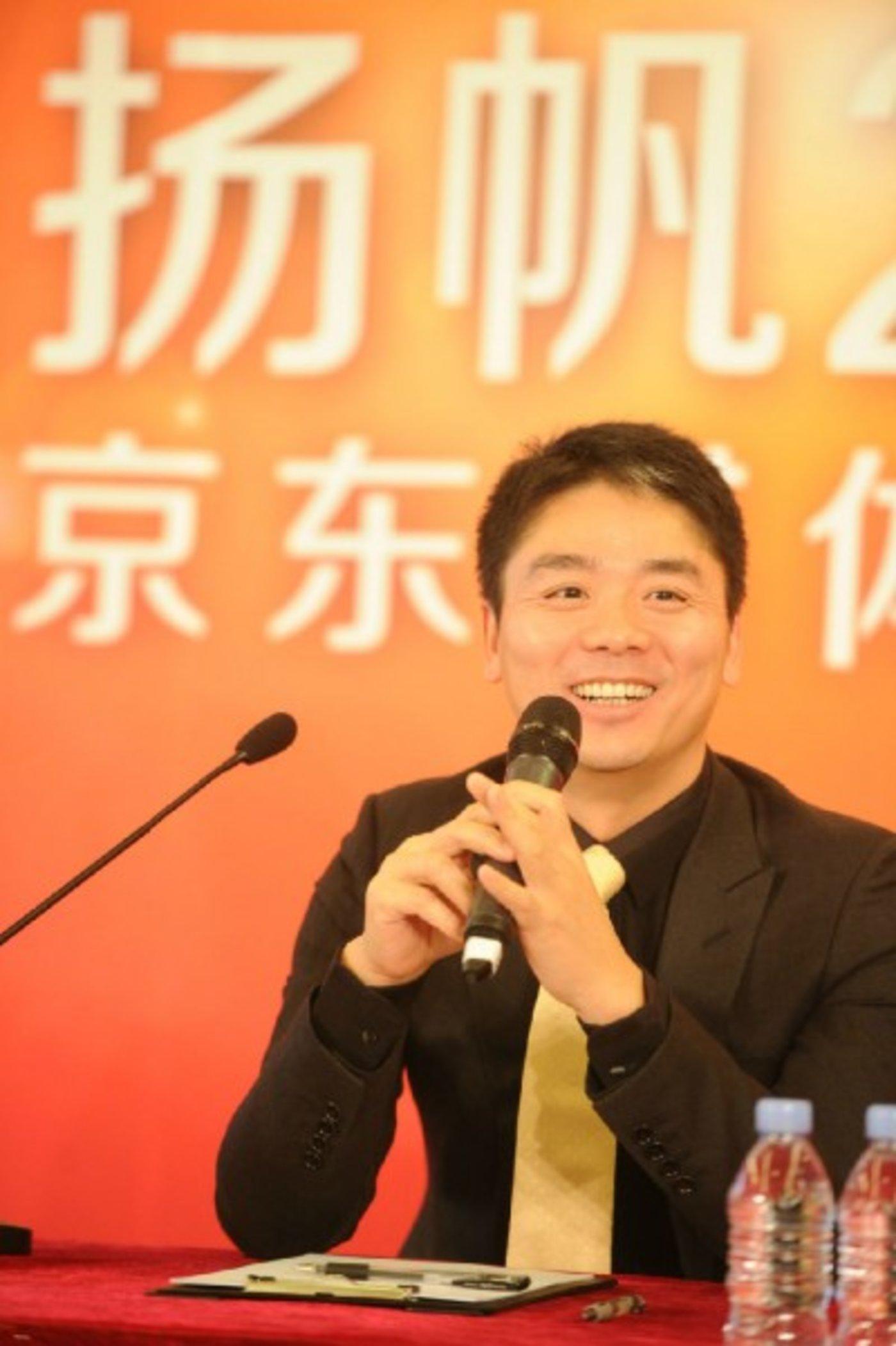 关于刘强东管住英语和减肥那点事嘴瘦迈开腿苦学还怎么不图片