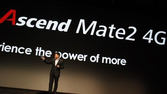华为终端也发布了2014的旗舰产品Mate2