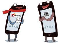 【回乡互联观察记】(四)拜年短信被微信抢了风头,运营商根基已动