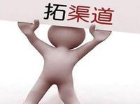 中国企业渠道未来建设存五大趋势