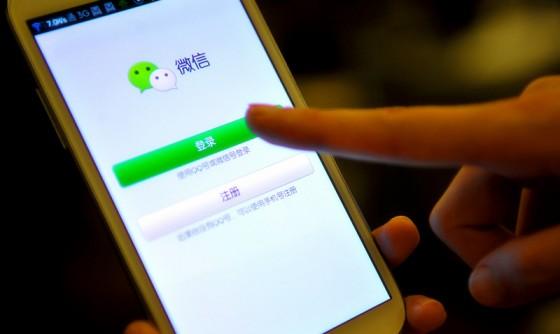 微信手机浏览器
