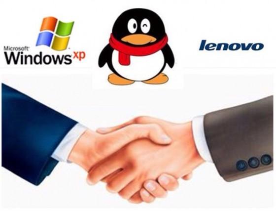 腾讯微软联想