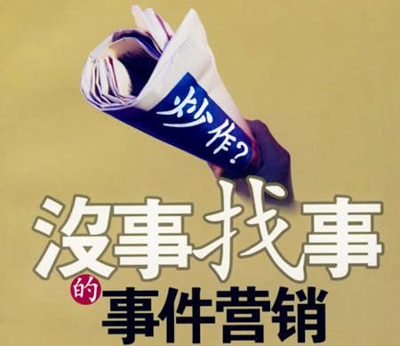 刘强东奶茶MM