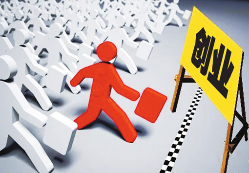 创业者自述:创业路上的关键四步如何准确定位-钛媒体官方网站