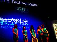 触控科技申请IPO,如何破游戏股萎靡局?