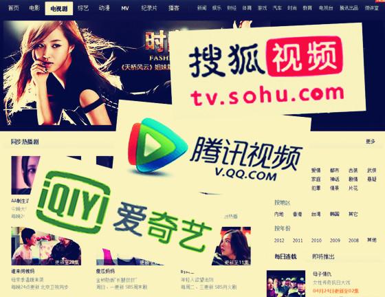 舌尖2视频网站