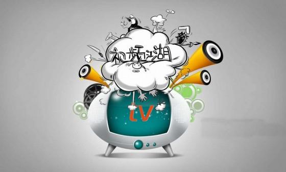 视频冲击TV