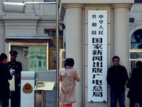 广电总局大刀挥向互联网电视,视频网站客厅计划受阻