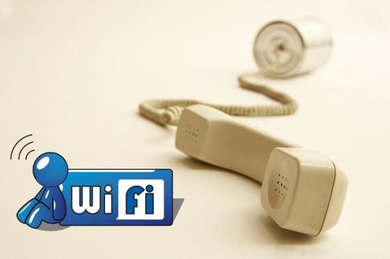 微信悄然连上WiFi,能催生一个O2O神器吗?-钛媒体官方网站