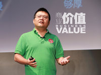 【2014MIIC大会】俞永福谈与阿里整合:任何整合不是把对方搞死,是让对方壮大