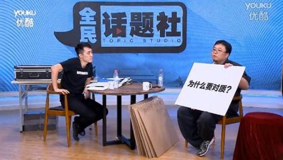 王自如女友诉苦为何接受厂商投资:他只是想活下去-钛媒体官方网站