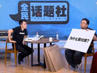 王自如女友诉苦为何接受厂商投资:他只是想活下去