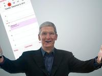 苹果9月9日见,苹果天天见