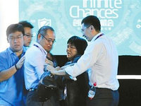 8月27日坏消息榜|中网、微软、淘米、人人、苹果、粤传媒