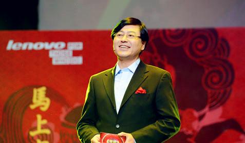联想杨元庆