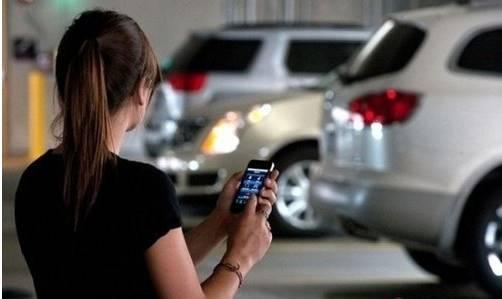 手机控制汽车