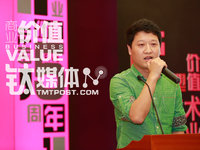 【营销创新大会】蓝标张春晓:互联网数据战略第一步,是产品化的Blue MP