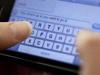 都要没人用短信了,限制垃圾短信终于被立法