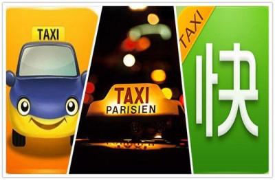 滴滴快的合并:用户司机将受益,行业创业多机遇-钛媒体官方网站