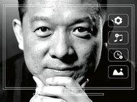 【钛晨报】贾跃亭回国第一炮,或将试水新能源汽车